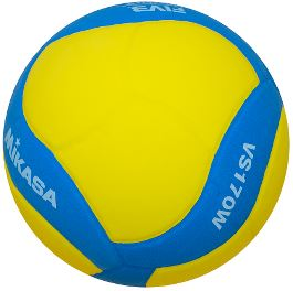 Mikasa Kids Volleyball VS170W