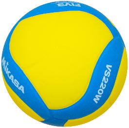 Mikasa Junior Volleyball VS220W